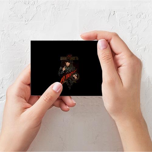 Поздравительная открытка ВОР ДОЛЖЕН СИДЕТЬ В ТЮРЬМЕ Фото 01