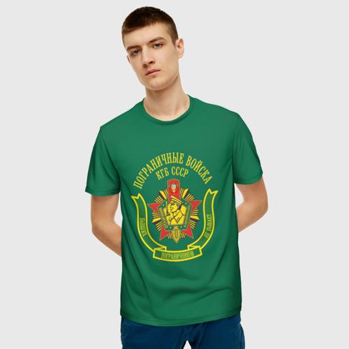 Мужская футболка 3D Пограничные Войска КГБ СССР Фото 01