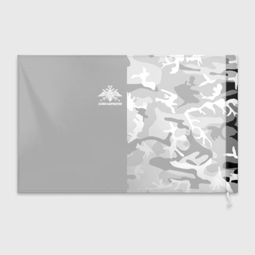 Флаг 3D Пограничные Войска камуфляж Фото 01