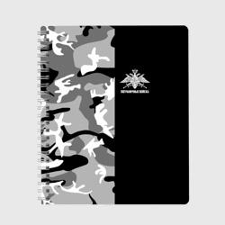 Пограничные Войска камуфляж