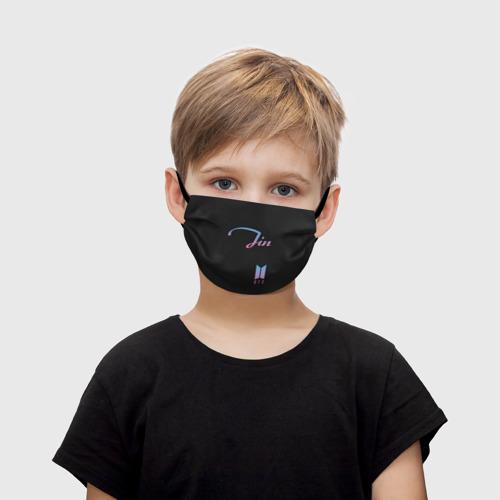 Детская маска (+5 фильтров) BTS Jin Фото 01