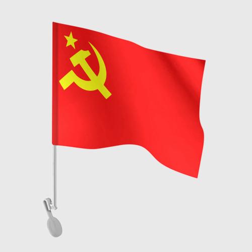 Флаг для автомобиля СССР Фото 01