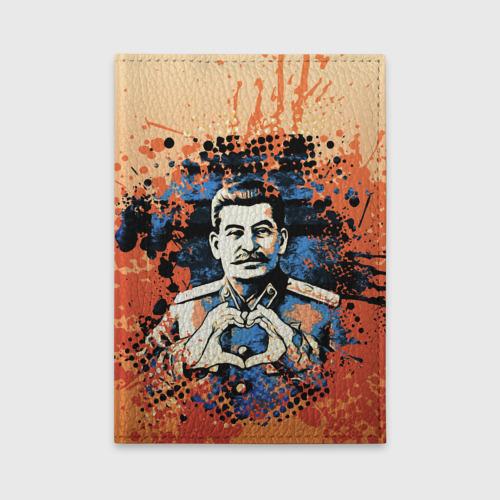 Обложка для автодокументов Сталин (Oko) Фото 01
