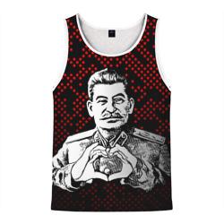 Сталин (Oko)