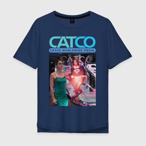 Supergirl - CatCo