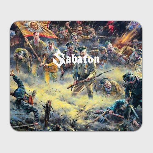 Sabaton.