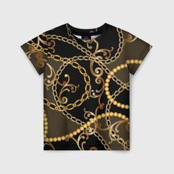 Versace Золотая цепь