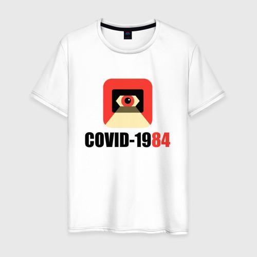 Мужская футболка хлопок Коронавирус Большого брата Фото 01