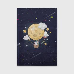 Единорог в космосе