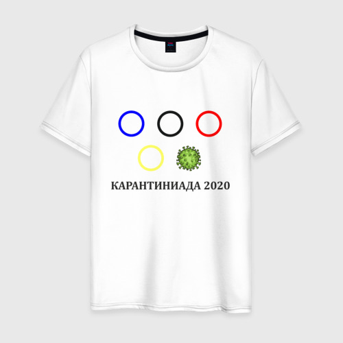 Мужская футболка хлопок КАРАНТИНИАДА (+СПИНА)  Фото 01