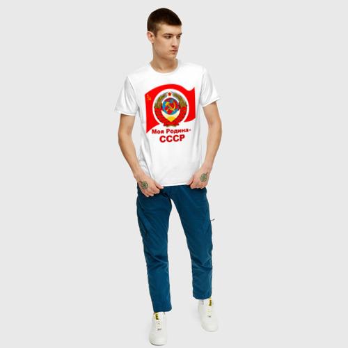 Мужская футболка хлопок Моя Родина-СССР Фото 01