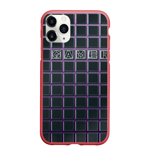 [B]Gamer