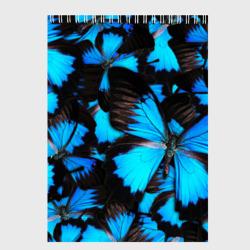 Рой бабочек