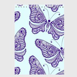 Гжелевые бабочки