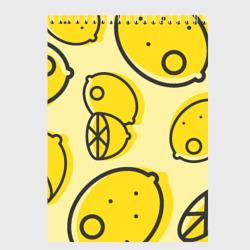 Лимончики
