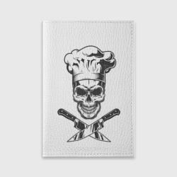 Череп повар