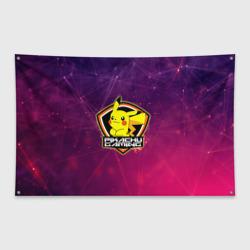 Pikachu gaming