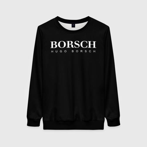 Женский свитшот 3D BORSCH hugo borsch Фото 01