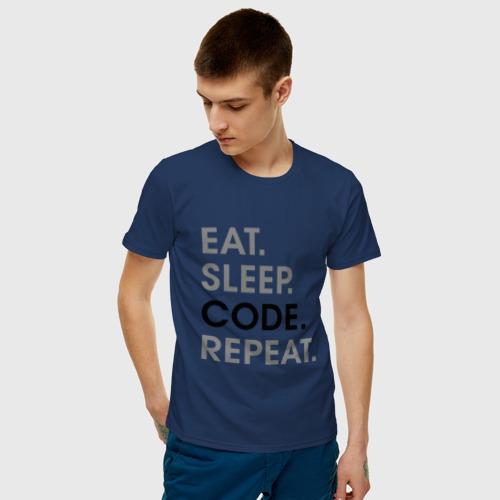 Мужская футболка хлопок Жизнь программиста Фото 01
