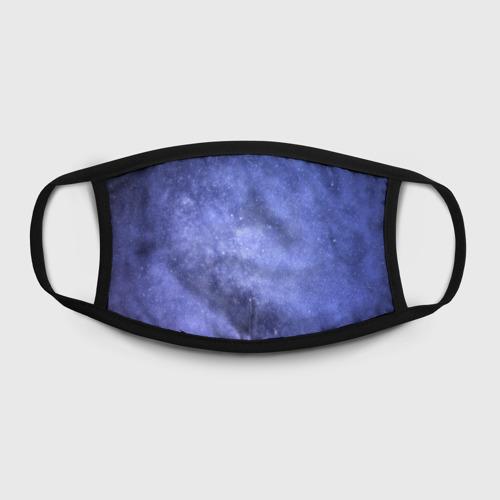 Маска защитная (+5 фильтров) Звезды в космосе Фото 01