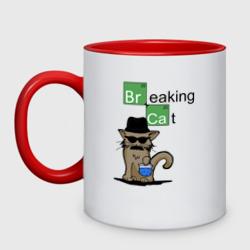 Breaking Cat
