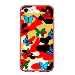 Камуфляжные бабочки