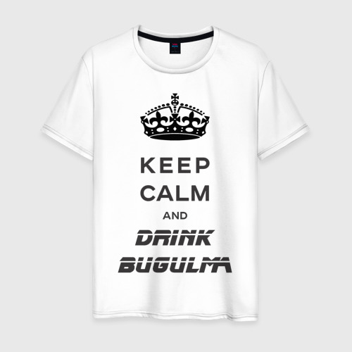 Keep calm & drink bugulma
