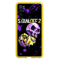 STANDOFF 2 - FEED