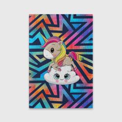 Единорог - радуга