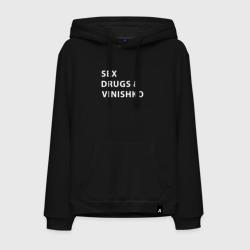 SEX DRUGS & VINISHKO (Z)