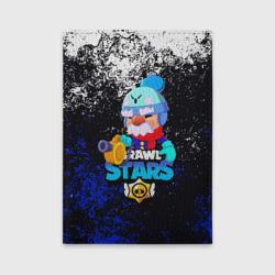 BRAWL STARS GALE