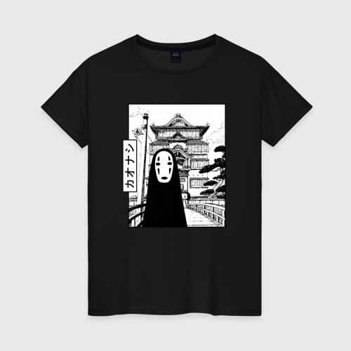 No-Face Spirited Away Ghibli