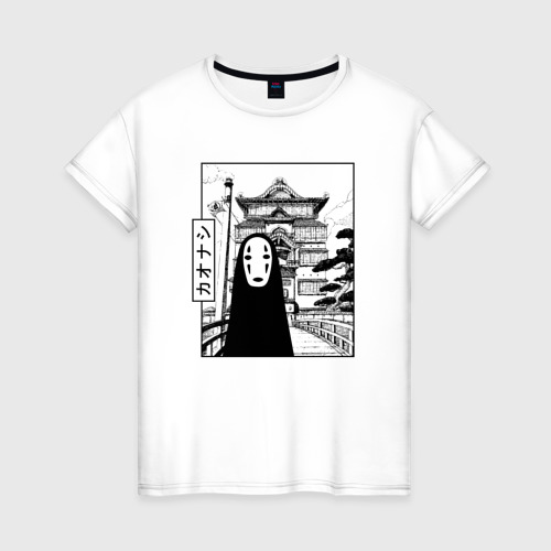 No-Face Spirited Away Ghibli