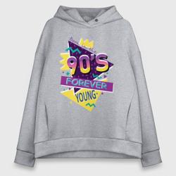 Рожденный в 90х
