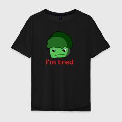 Уставшая брокколи