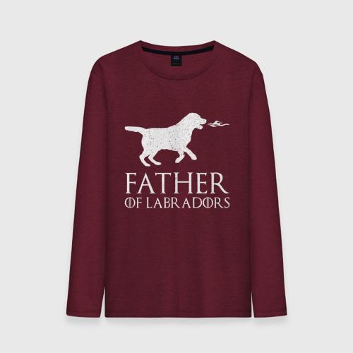 Отец Лабрадоров