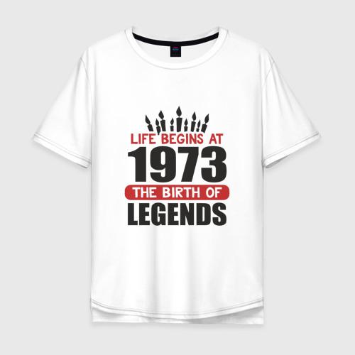 1973 - рождение легенды