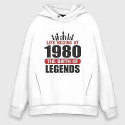 1980 - рождение легенды