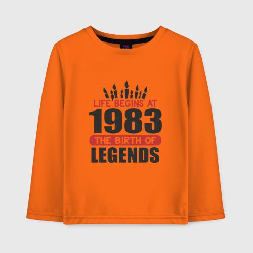 1983 - рождение легенды
