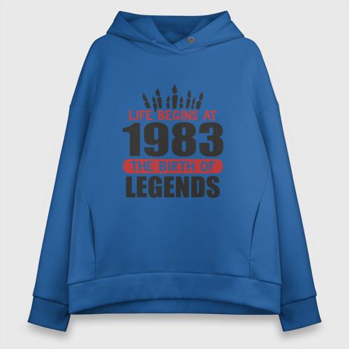 Женское худи Oversize хлопок 1983 - рождение легенды Фото 01