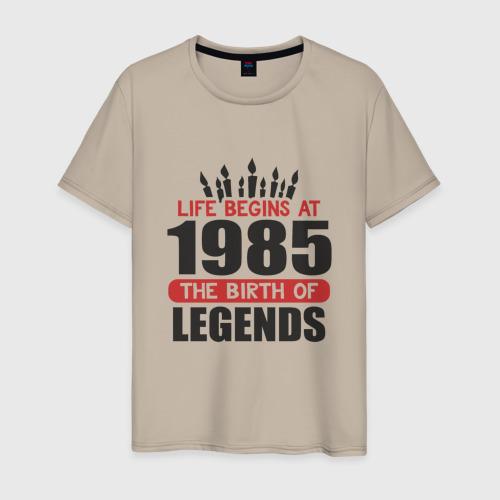 1985 - рождение легенды