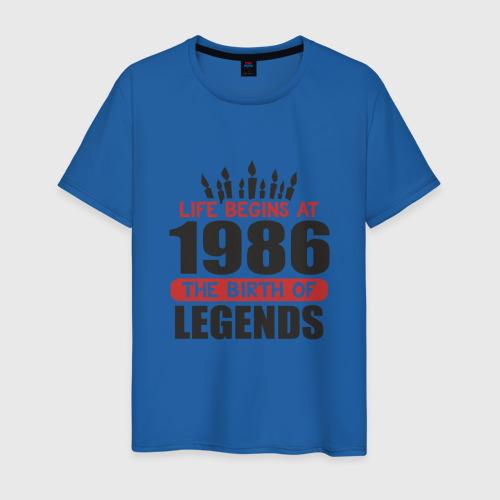 1986 - рождение легенды