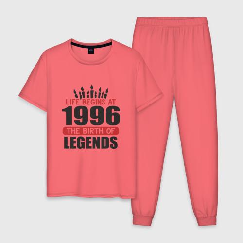 1996 - рождение легенды