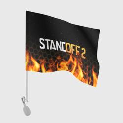 STANDOFF 2 - Z9 (СТАНДОФФ 2)