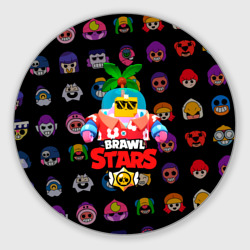 BRAWL STARS (NEW SPROUT) [14]