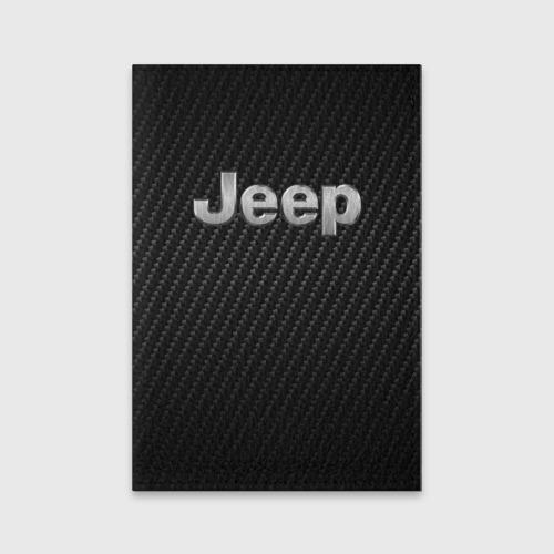 Jeep (Z)
