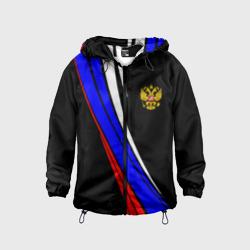 Russia | Россия