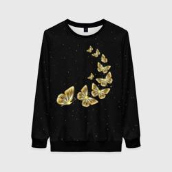 Golden Butterfly in Space