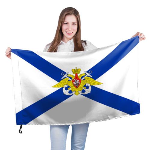 Флаг 3D Андреевский Флаг | ВМФ Фото 01