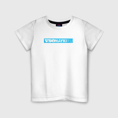 Детская футболка хлопок Логотип VSEMAYKI 104